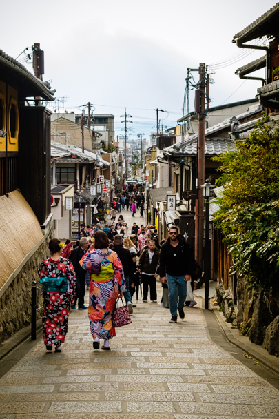 Gion District, Kyoto, Japan | Barbara Cameron Pix | Food & Travel Photographer